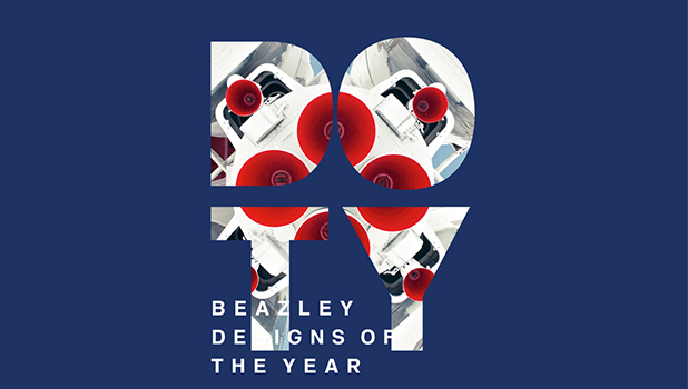 Design Museum - Beazley Designs of the Year