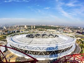 London Stadium (former Olympic Stadium)