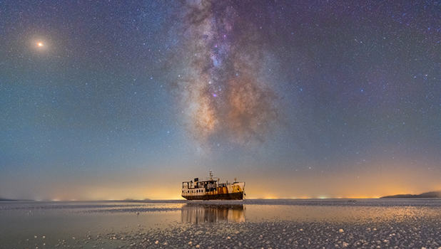 National Maritime Museum - Insight Investment Astronomy Photographer of the Year